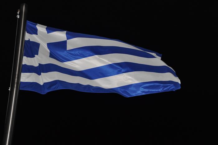 Athen im November 2009